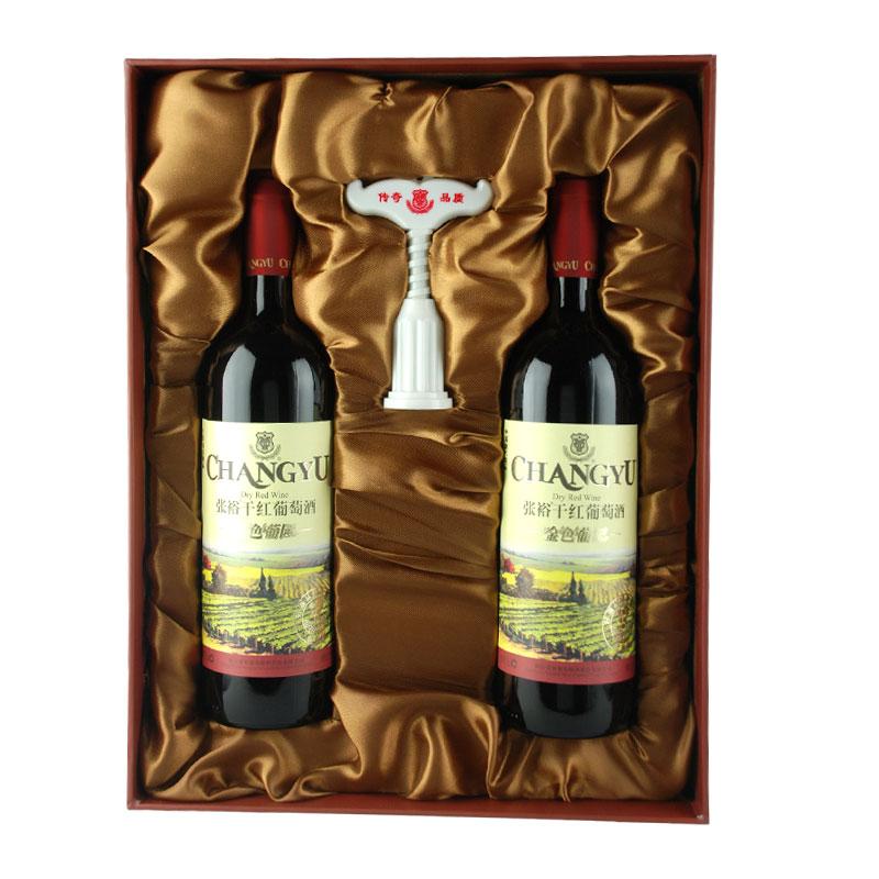 张裕佐餐级葡园干红葡萄酒礼盒