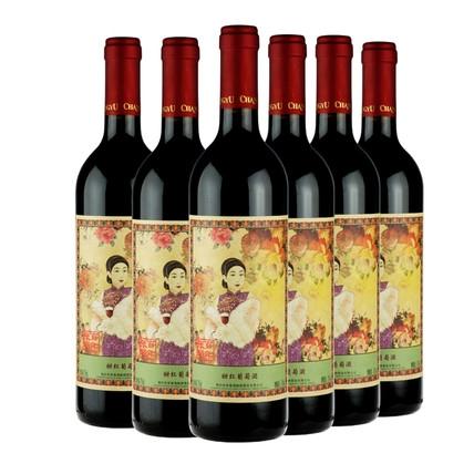 【箱】张裕名媛典雅甜红葡萄酒【包邮】750ml*6