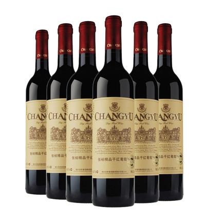 【箱】张裕精品干红葡萄酒750ml*6