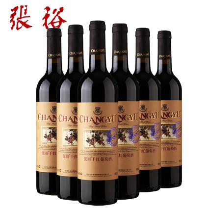 【箱】张裕干红葡萄酒750ml*6